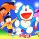Doremon tập 22a: Ngày tình yêu của Doraemon
