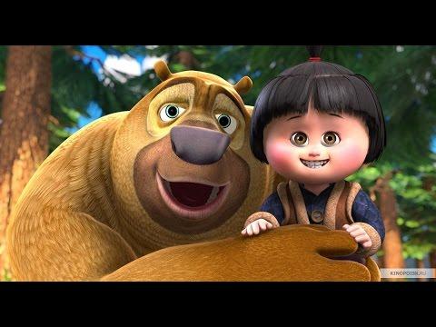 Phim hoạt hình chú gấu Boonie Vui Nhộn