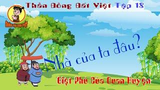 Phim hoạt hình Thần Đồng Đất Việt-  Biệt Phủ Của Quan Huyện