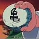 Xem phim hoạt hình bảy viên ngọc rồng tập 16 -  Truy tìm hòn đá trong buổi tu luyện