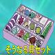 Phim hoạt hình doremon tập 157 - Vỏ sò vạn năng